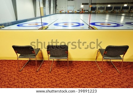 Indoor curling rinks in a sports center - stock photo