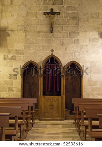 Indoor St. John the Baptist Church. Matera. Basilicata. - stock photo