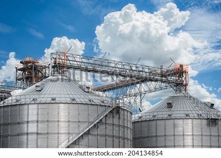 Industrial and agricultural - stock photo