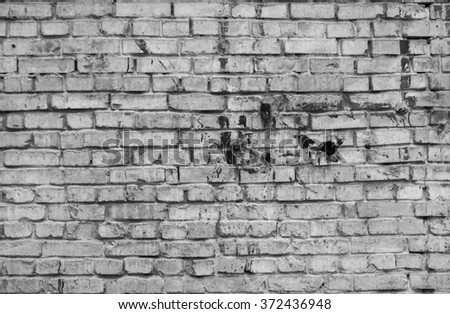 Industrial building brick wall.  - stock photo