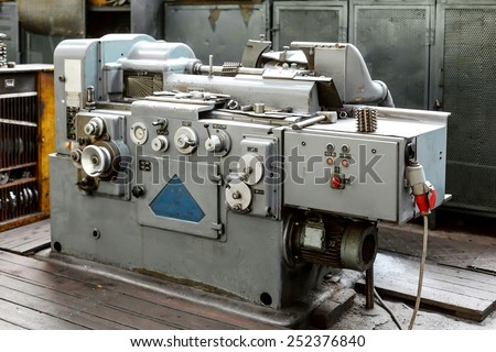Industrial machine  in the factory at metal works - stock photo
