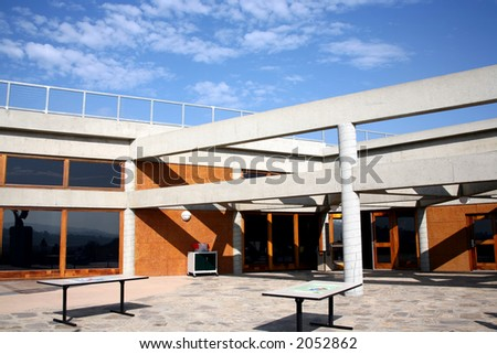 Industrial office building with beautiful cloudy sky