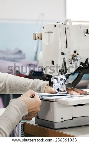 Industrial sewing machines sewing machine operator with chain