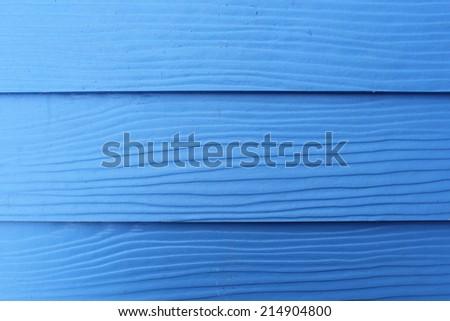 industrial vinyl siding - stock photo