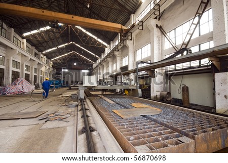 Industrial workshop in china - stock photo