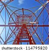 inetrnet signal pole - stock photo