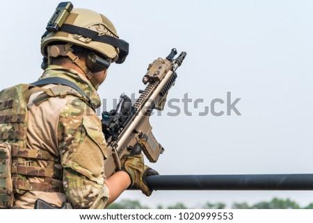 Infantry soldier of the elite special purpose unit surveillance