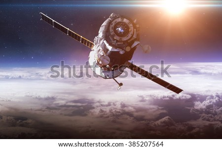Infinite space background with nebulas and stars. This image elements furnished by NASA - stock photo