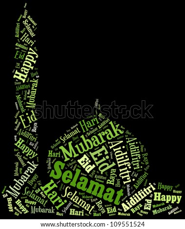 Info text Eid Mubarak greetings composed in Mosque shape concept in black background - stock photo