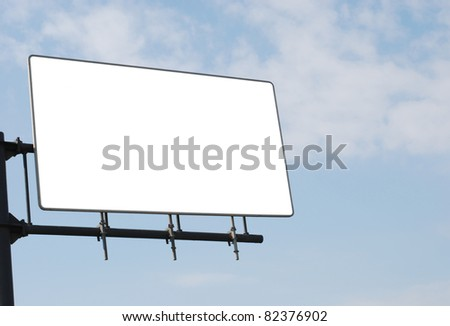 Information Shield on the road. - stock photo