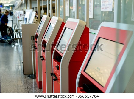 Information terminals for banking operations at the airport - stock photo