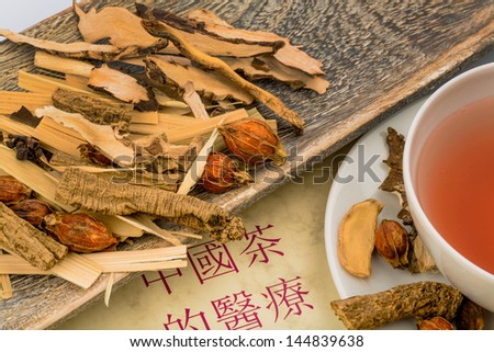ingredients for a tea in traditional chinese medicine. healing of diseases through alternative methods. - stock photo