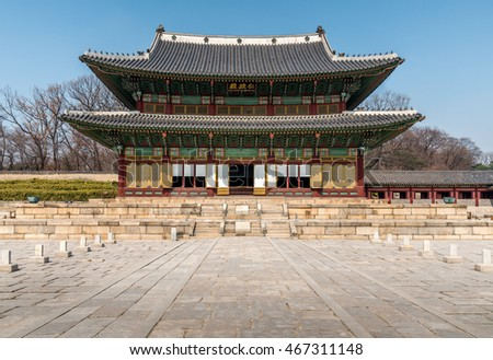 Injeongjeon Hall at Changdeok Palace in South Korea.