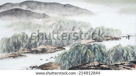 Ink and wash landscape painting. - stock photo