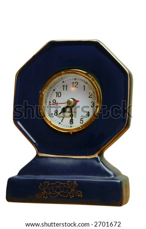 Ink blue ceramic clock with golden borders