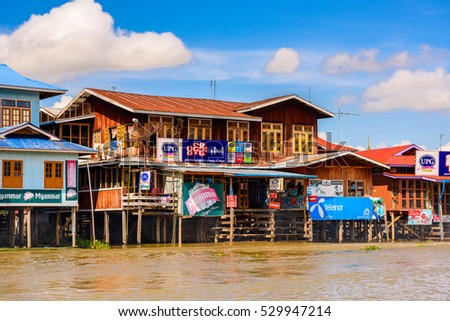 INN PAW KHON, MYANMAR - AUG 30, 2016: House in the Inpawkhon village over the Inle Sap,a freshwater lake in the Nyaungshwe Township of Taunggyi District of Shan State, Myanmar