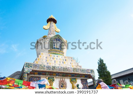 INNER MONGOLIA, CHINA - Aug 13 2015: Pagoda at Xilitu Zhao Temple(Shiretu Juu). a famous historic site in Hohhot, Inner Mongolia, China.