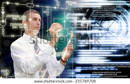 Innovation engineering technology.Globalization - stock photo