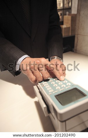 Input of personal identification number - stock photo