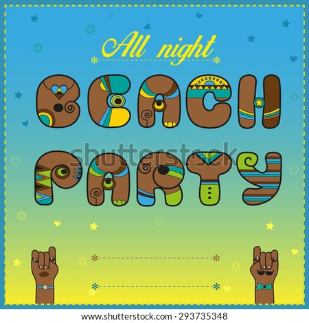 Inscription Beach Party. Funny brown Letters with bright parts - stock photo