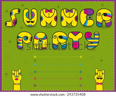 Inscription Summer Party. Funny yellow Letters with bright parts - stock photo