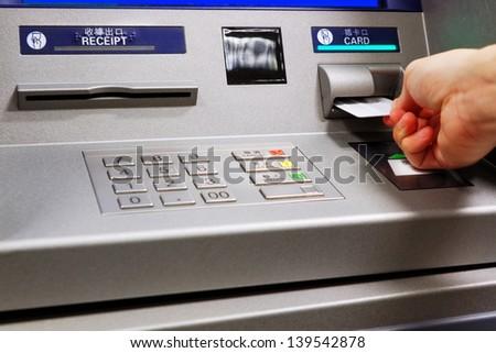 insert card in a ATM machine - stock photo