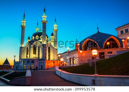 Inside Kazan Kremlin, Russia. Aerial view of illuminated Qol Sharif Mosque and other historical buildings during at sunset .Colorful yellow and blue cloudy sky - stock photo
