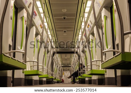 inside of a metro - stock photo