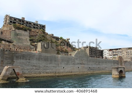 Inside of Gunkanjima island in Japan