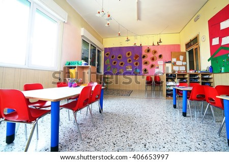 Inside Of The Kindergarten Classroom With Drawings On Walls