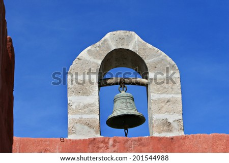 Inside the ancient Santa Catalina convent in Arequipa, Peru - stock photo