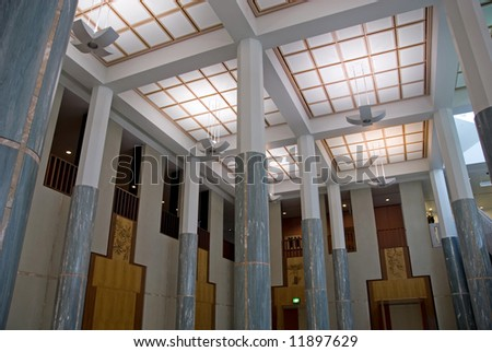Inside the Entrance Foyer of Parliament House, Canberra, Australia - stock photo