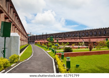 Inside the yard of the Port Blair Cellular Jail, Andaman and Nicobar Islands, India. - stock photo