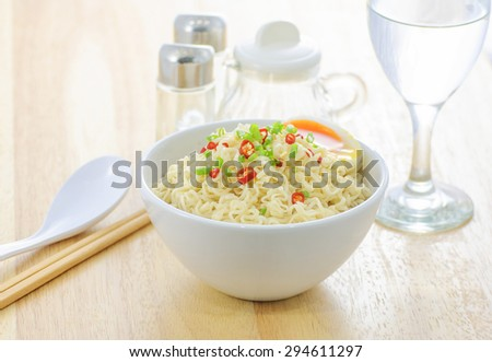 Instant noodle with boiled egg.