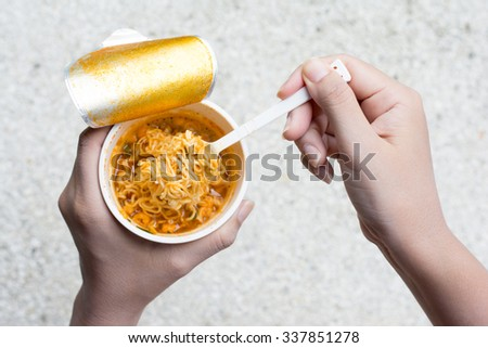 instant noodles in cup - stock photo