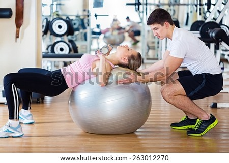 Instructor. Personal Training - stock photo