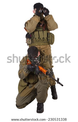 insurgent sniper pair with SVD rifle isolated on white background