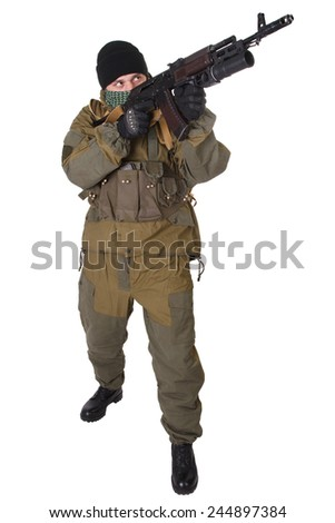 insurgent with kalashnikov rifle with under-barrel grenade launcher isolated on white background