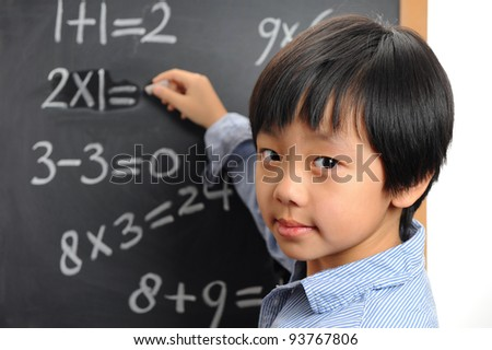 Intelligent boy good at school - stock photo