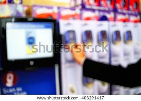 Interactive screen. Blur, bokeh, defocus the image for the background