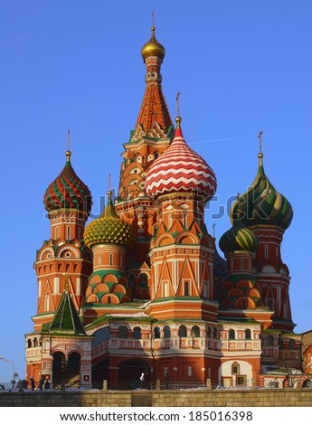 Intercession Cathedral at Red Square in Moscow, Russia - stock photo