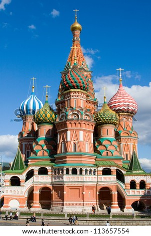 Intercession Cathedral at Red Square. Moscow, Russia - stock photo