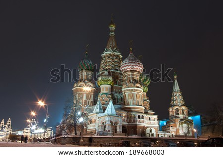 Intercession Cathedral in the winter night, Moscow, Russia