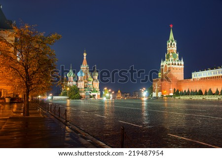 Intercession Cathedral (St. Basil's) and the Spassky Tower of Moscow Kremlin at Red Square in Moscow. Russia, night scene, autumn. - stock photo