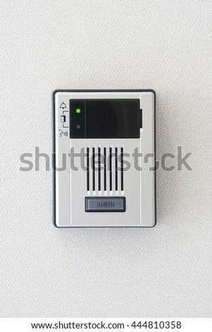 Intercom - stock photo