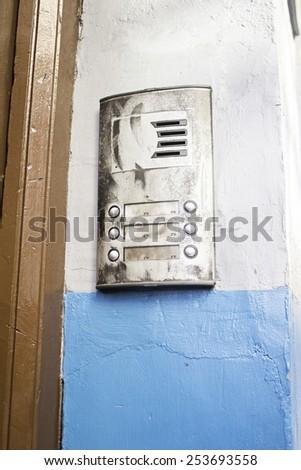 Intercom metal house building entrance - stock photo