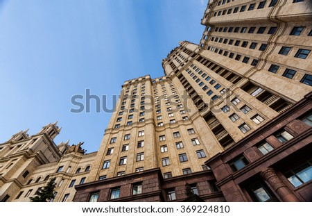 Interesting perspective of huge building in Moscow