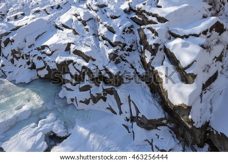 Interesting view on frozen cliffs of Carpathians in Bukovel, Ukraine
