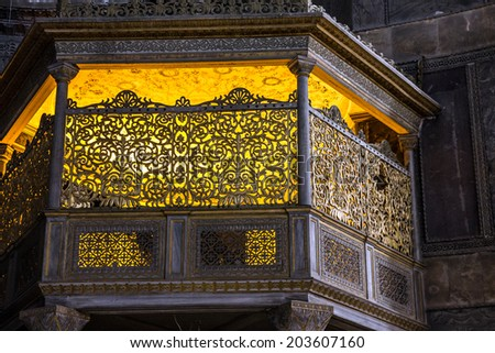 Interior architecture of the Hagia Sophia, Istanbul, Turkey. Hagia Sophia is the greatest monument of Byzantine Culture.