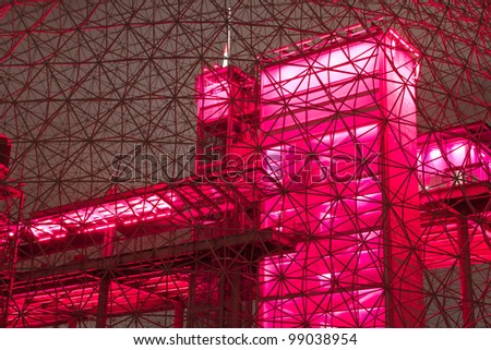 Interior Color of a metal structure.#1 (Night Scene) - stock photo